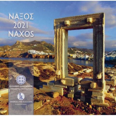 Greece 2021 set of coins - Naxos (BU)