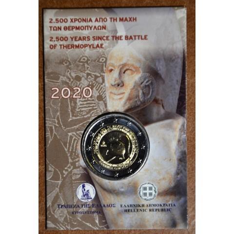 2 Euro Greece 2020 - Battle of Thermopylae (BU)