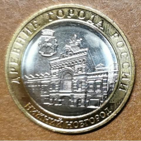 Russia 10 Rubles 2021 Nizhny Novgorod MMD (UNC)