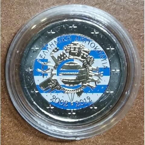2 Euro Greece 2012 - Ten years of Euro III. (colored UNC)