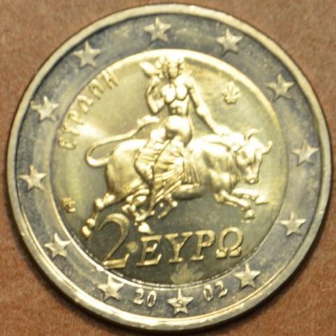 2 Euro Greece 2002 S (UNC)
