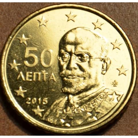 50 cent Greece 2015 (UNC)