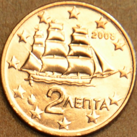 2 cent Greece 2008 (UNC)