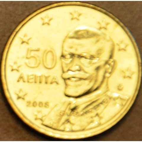 50 cent Greece 2008 (UNC)