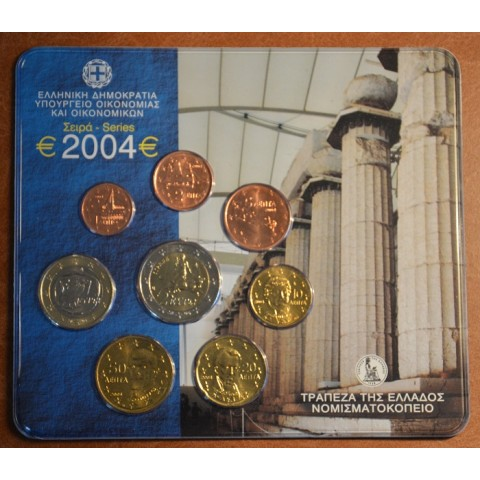 Official set of 8 coins Greece 2004  (BU)