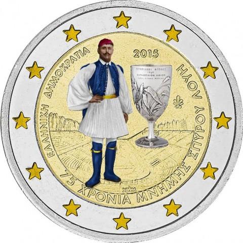 2 Euro Greece 2015 - 75 years since the death of Louis Spyridon II. (colored UNC)