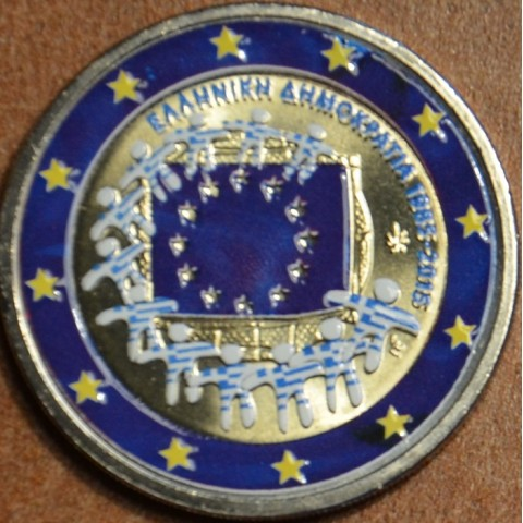 2 Euro Greece 2015 - 30 years of European flag III. (colored UNC)