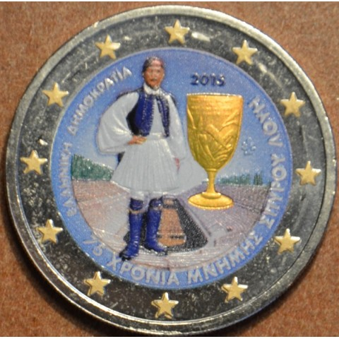 2 Euro Greece 2015 - 75 years since the death of Louis Spyridon III. (colored UNC)
