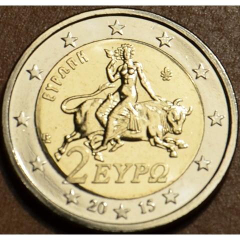 2 Euro Greece 2015 (UNC)