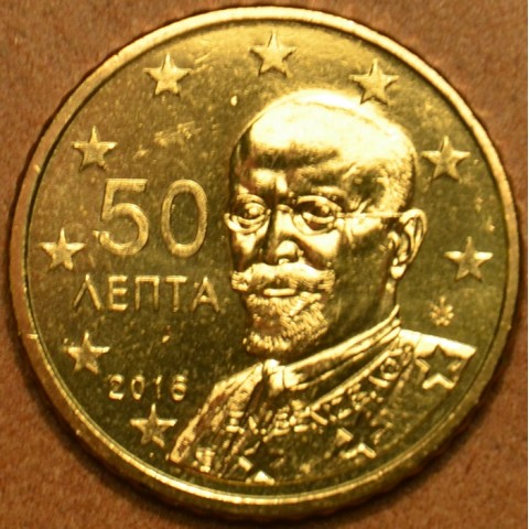50 cent Greece 2016 (UNC)