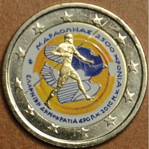 2 Euro Greece 2010 - 2.500th anniversary of the Battle of Marathon II. (colored UNC)