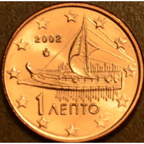 1 cent Greece 2002 (UNC)