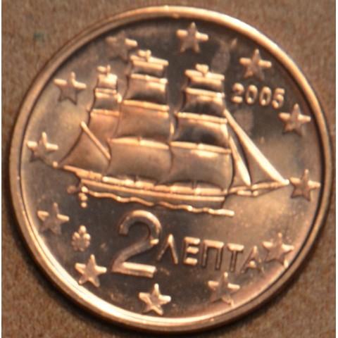 2 cent Greece 2005 (UNC)