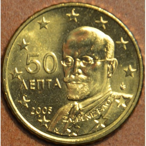50 cent Greece 2005 (UNC)