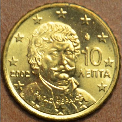 10 cent Greece 2002 (UNC)