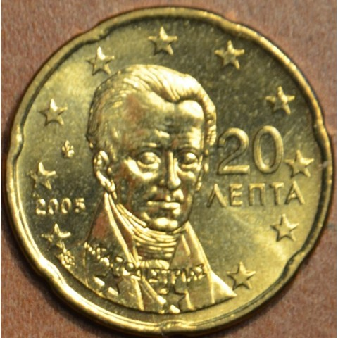 20 cent Greece 2005 (UNC)