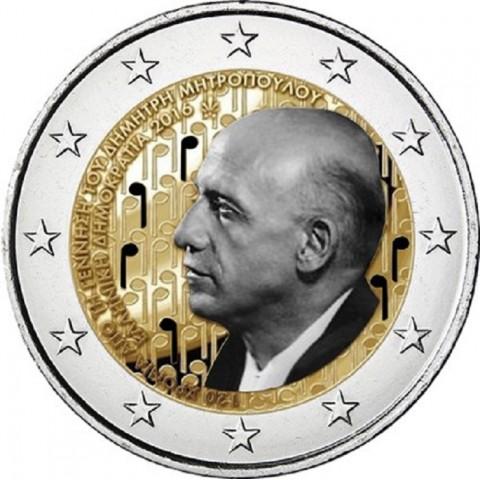 2 Euro Greece 2016 - Dimitri Mitropoulos II. (colored UNC)