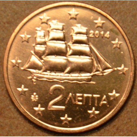 2 cent Greece 2014 (UNC)