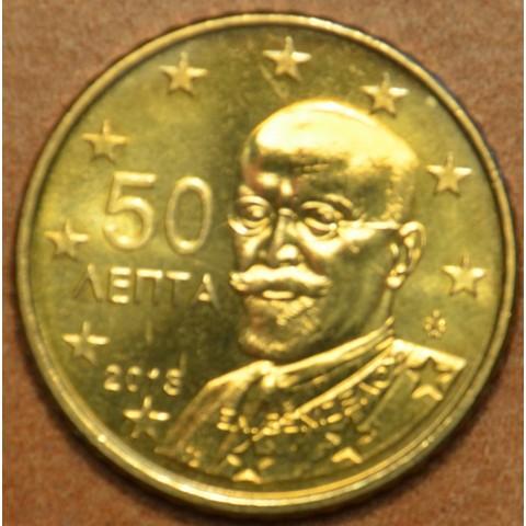 50 cent Greece 2013 (UNC)