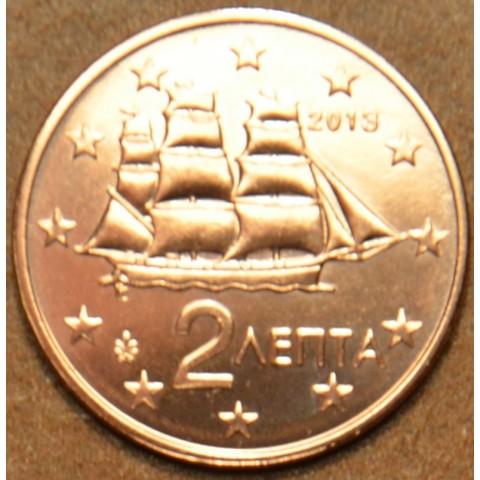 2 cent Greece 2013 (UNC)