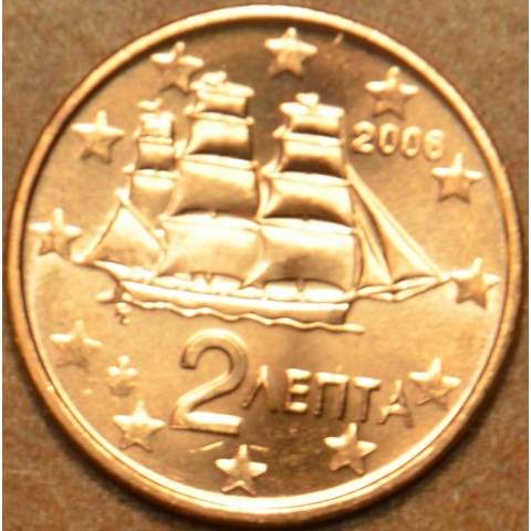 2 cent Greece 2006 (UNC)