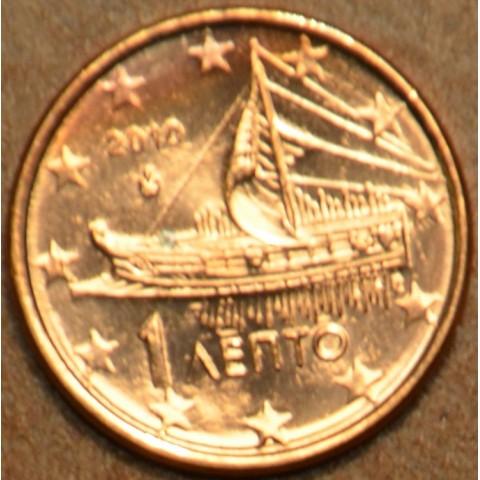 1 cent Greece 2010 (UNC)