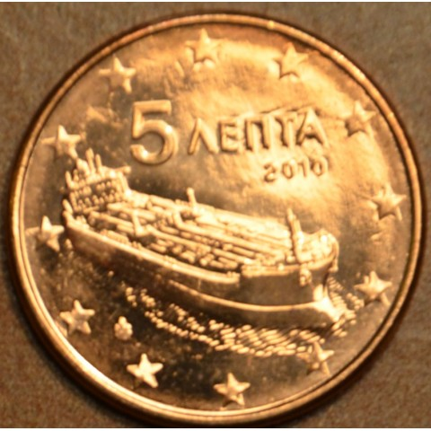 5 cent Greece 2010 (UNC)