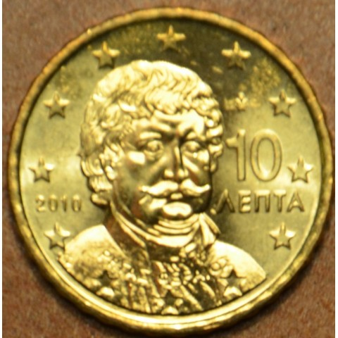 10 cent Greece 2010 (UNC)