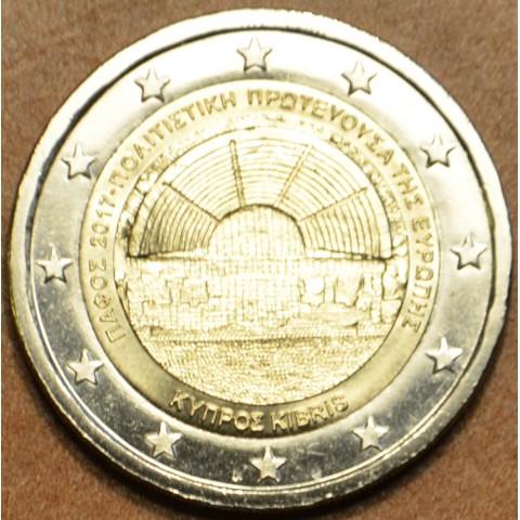 2 Euro Cyprus 2017 - Paphos (UNC)