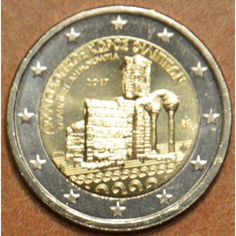 2 Euro Greece 2017 - Archaeological site of Philippi (UNC)
