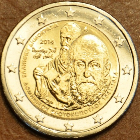 2 Euro Greece 2014 - 400 years since the Death of Domenikos Theotokopoulos (UNC)