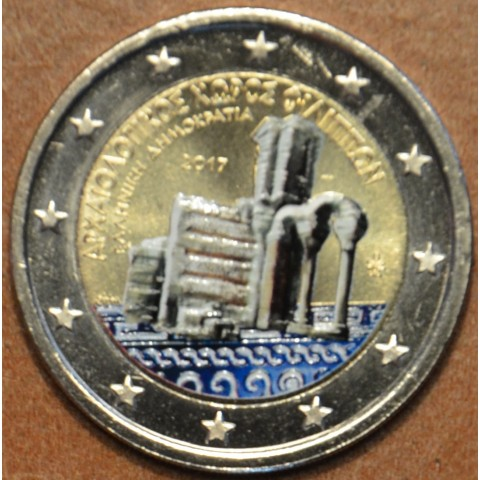 2 Euro Greece 2017 - Archaeological site of Philippi II. (colored UNC)