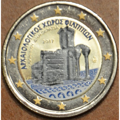 2 Euro Greece 2017 - Archaeological site of Philippi (colored UNC)