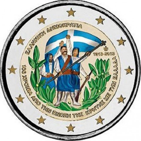 2 Euro Greece 2013 - 100th Anniversary of the union of Crete with Greece (UNC)