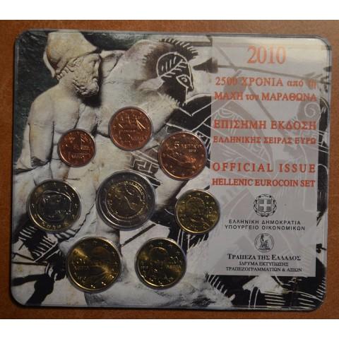 Set of 8 eurocoins Greece 2010 Marathon (BU)