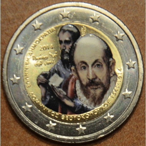 2 Euro Greece 2014 - 400 years since the Death of Domenikos Theotokopoulos III. (colored UNC)