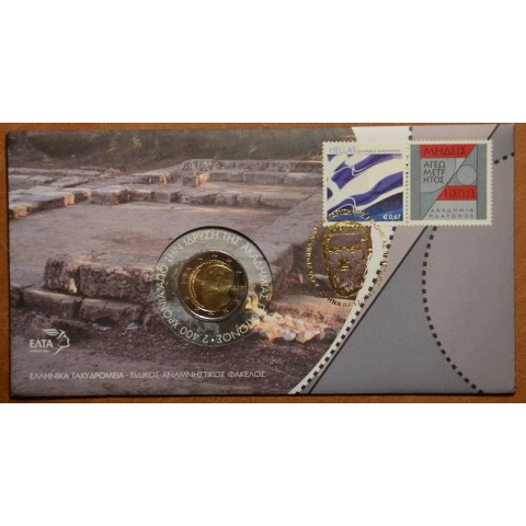 2 Euro Greece 2013 - The 2400th Anniversary of the founding of Plato's Academy with stamp (BU)