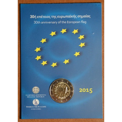 2 Euro Greece 2015 - 30 years of European flag (BU)