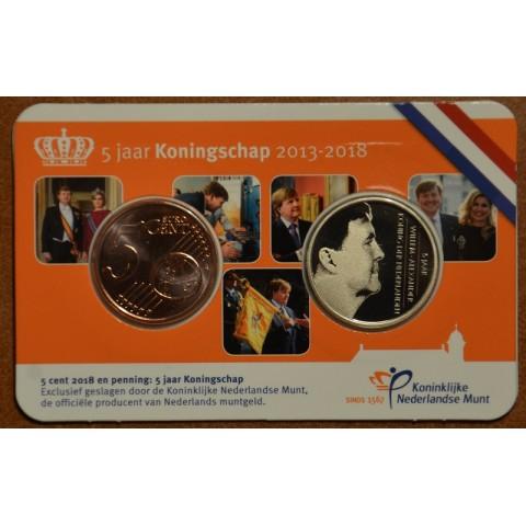 5 cent Netherlands 2018 - 5 jaar koningschap (BU)
