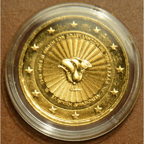 2 Euro Greece 2018 - Dodekanes (gilded UNC)
